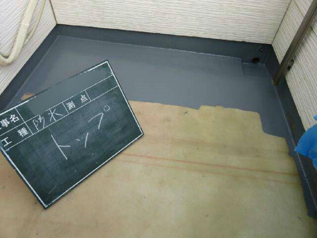 ベランダの防水工事(ウレタン密着工法)|埼玉県越谷市にお住いのI様邸の防水リフォーム